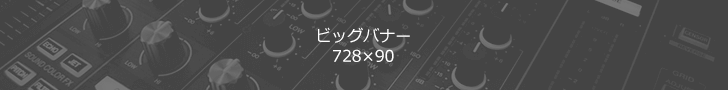 big_banner